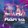 Aespa - Black Mamba Cabuizee & Memorej StereoAdiks Remix mp3