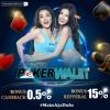 DJ KU PUJA PUJA - IPANK SLOW ROCK Versi Koplo DJ POKERWALET mp3