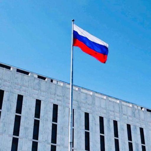 Russian Embassy in Washington, DC