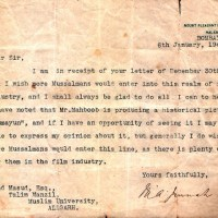 #Pakistan-Jinnah wanted 'Mussalmans' to enter film industry #Sundayreading