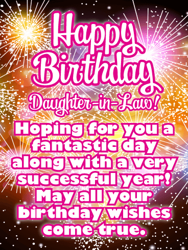 100 Happy Birthday Wishes For Daughter In Law Of 2021