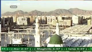 قناة القرآن الكريم الحرم المكي بث مباشر سورة Mp3