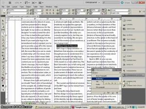 InDesign CS5, magazine layout, part2, more text stylesmp4