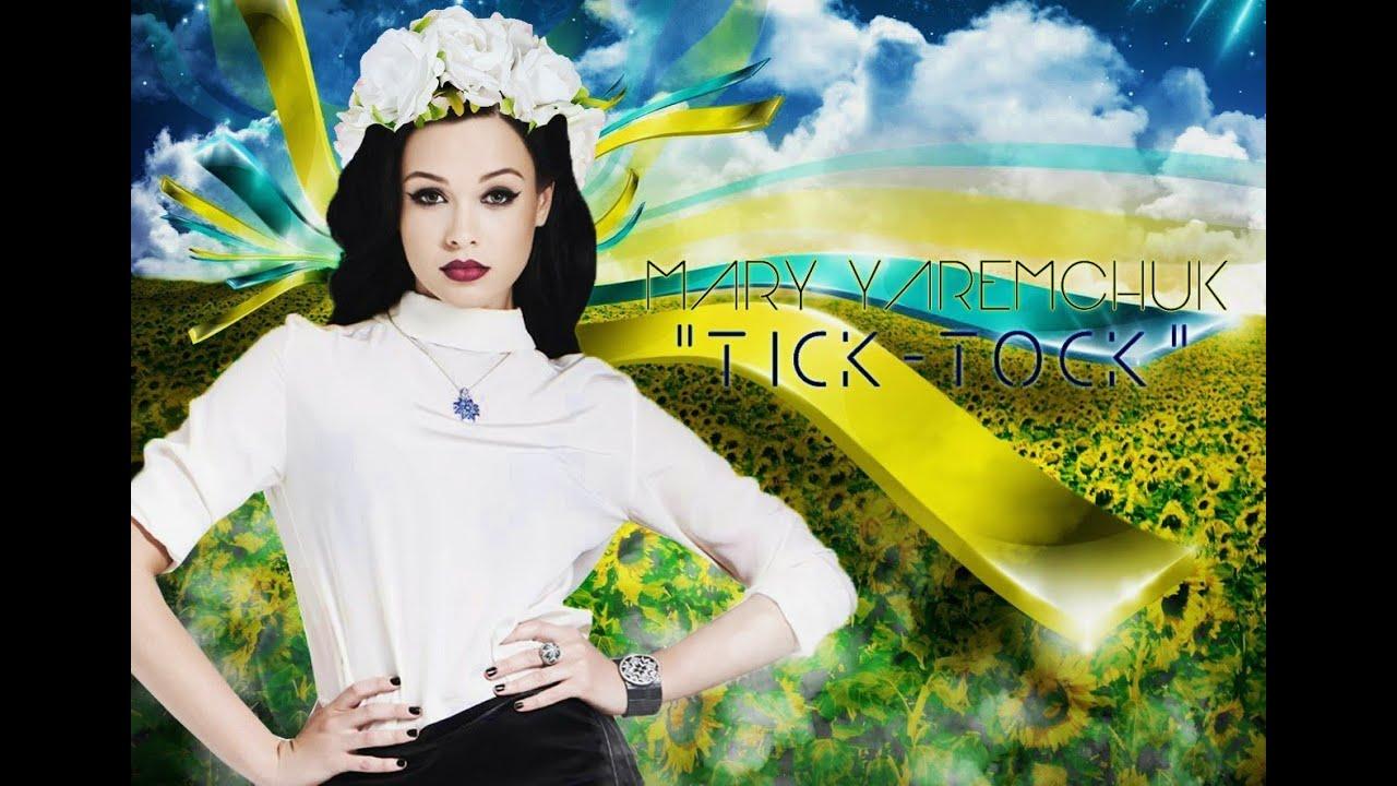 Ukraine Eurovision 2014