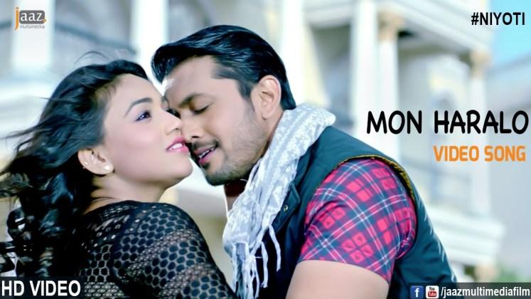 maxresdefault - Mon Haralo Niyoti Bengali Movie  Video Song  2016 Download
