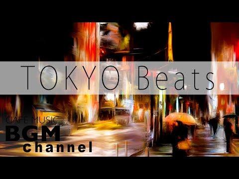 Chill Lofi Hip Hop & Jazz Hop Instrumental - R&B Music Mix