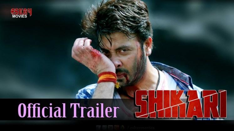 maxresdefault - Shikari Official Trailer Shakib Khan | Srabanti | Rahul Dev  Download