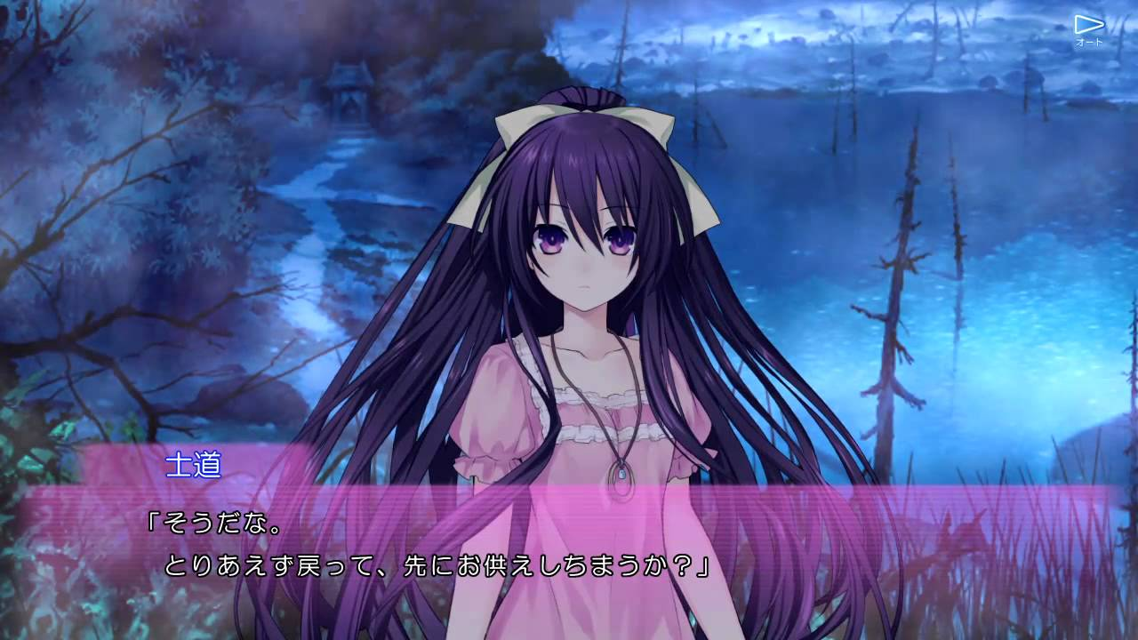 PS3約會大作戰-十香篇 6月26晚上 - YouTube