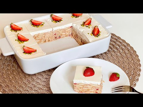The fastest cake in the world: the yogurt and strawberry cake, incredibly delicious! # 205