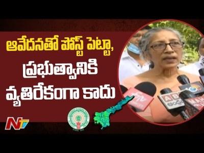 Ranganayakamma Attends CID Interrogation