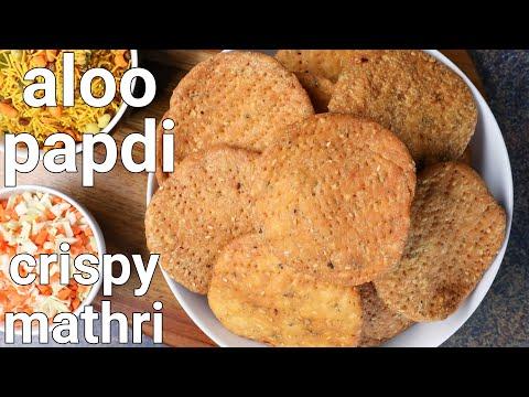 crispy aloo papdi mathri recipe - best tea time snack | khasta aloo ki mathri | aalu papdi recipe