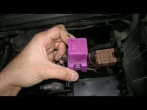 Przekaźnik Pompy Paliwa fiolotowy  Opel Astra G II 2