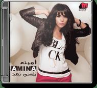 Amina - Nefsi Nebaad