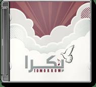 Various Artists - Bokra (Tomorrow)