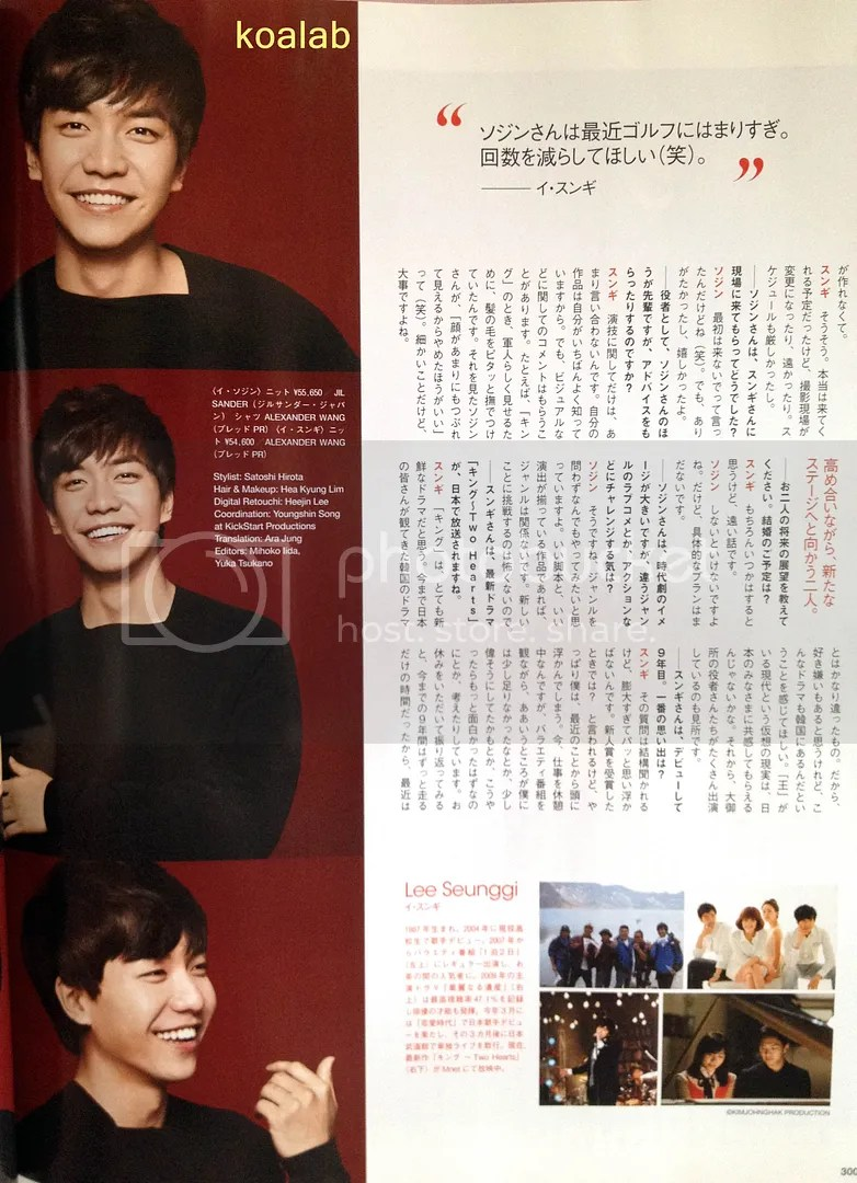 Vogue Japan Magazine Photos – Lee Seung Gi   Everything Lee