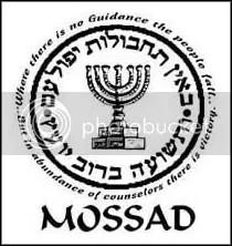 https://i2.wp.com/i1014.photobucket.com/albums/af266/haremountain/Anesthetics/mossad_ASSASSINS_edited_border.jpg