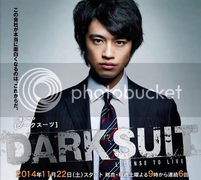 Dark_Suit