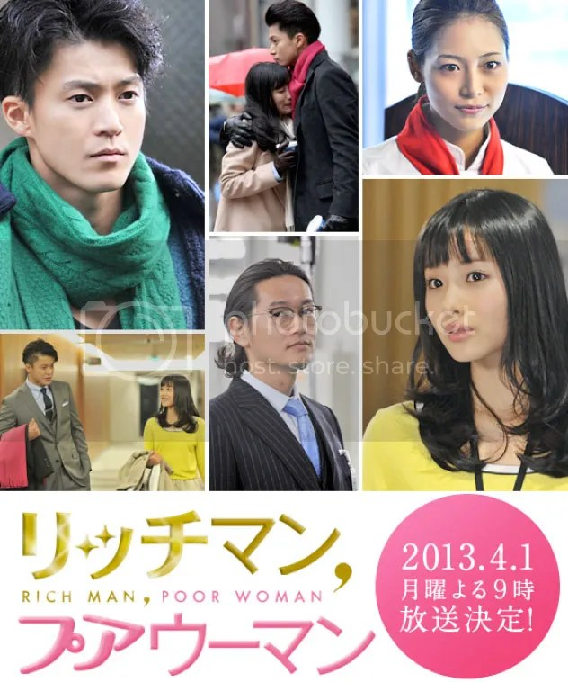 Fuji TV Drama Special 2013 ~ Rich Man, Poor Woman in New