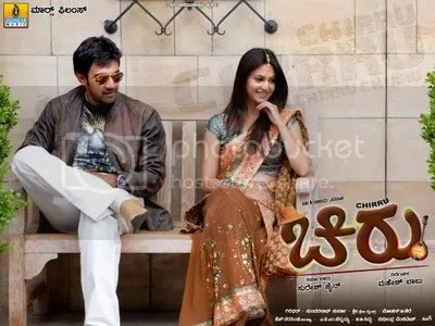 Chirru (2010) Kannada Movie Mp3 Audio Songs free download and listen online