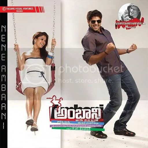 NENE AMBANI TELUGU MOVIE MP3 AUDIO SONGS FREE DOWNLOAD