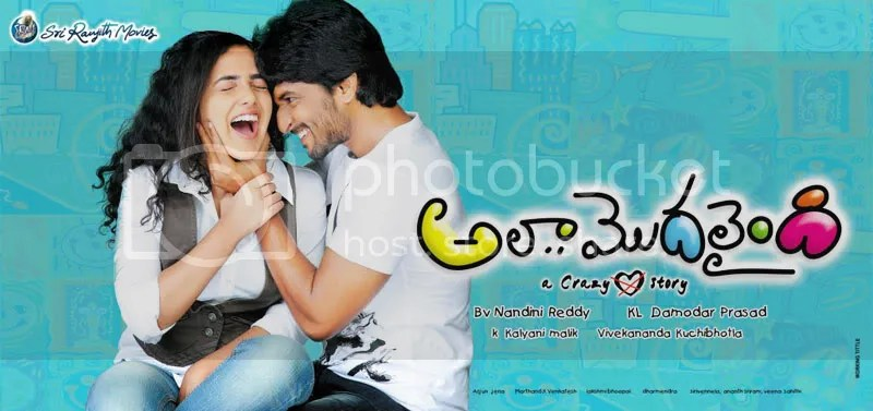 ALAA MODALAINDI TELUGU MOVIE MP3 AUDIO SONGS FREE DOWNLOAD