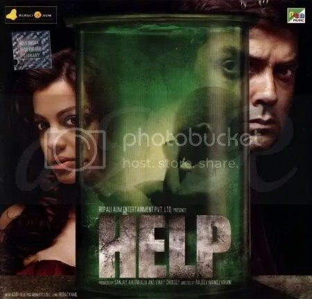 HELP HINDI MOVIE MP3 AUDIO SONGS FREE DOWNLOAD