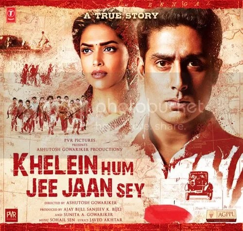 KHELEIN HUM JEE JAAN SEY HINDI MOVIE MP3 AUDIO SONGS FREE DOWNLOAD