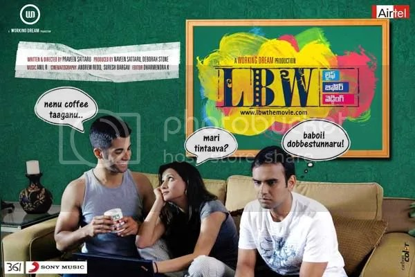 LBW TELUGU MOVIE MP3 AUDIO SONGS FREE DOWNLOAD AND LISTEN