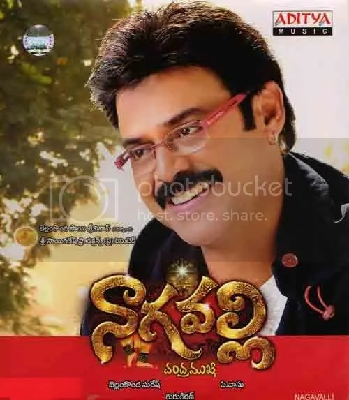 Nagavalli (2010) Telugu Movie Mp3 Audio Songs free download