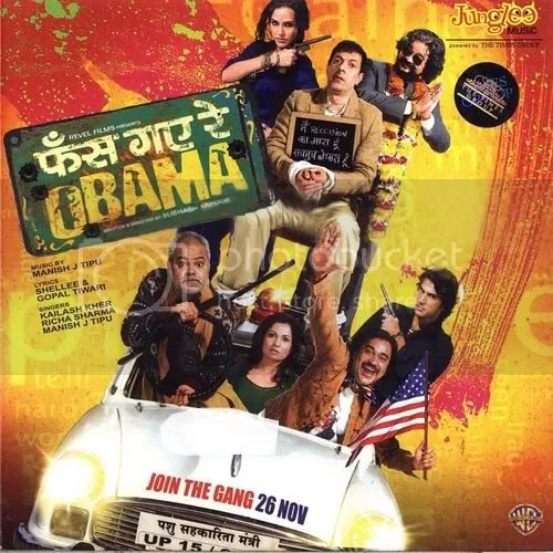 PHAS GAYE RE OBAMA HINDI MOVIE MP3 AUDIO SONGS FREE DOWNLOAD