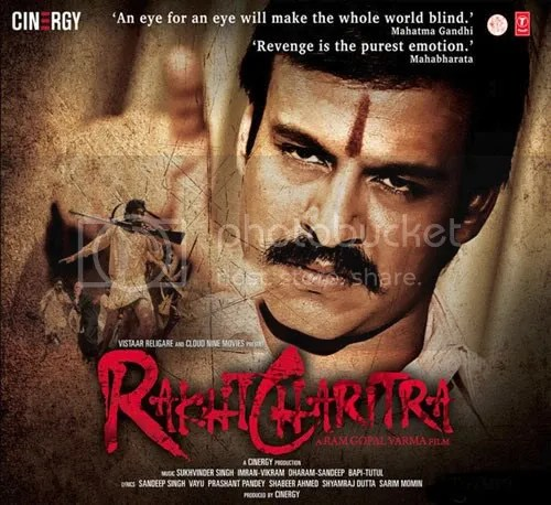 RAKHT CHARITRA HINDI MOVIE MP3 AUDIO SONGS FREE DOWNLOAD AND LISTEN ONLINE