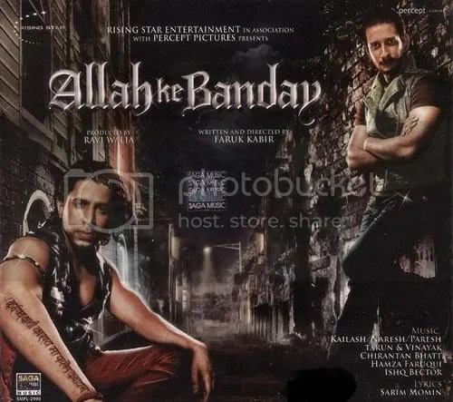 ALLAH KE BANDAY HINDI MOVIE MP3 AUDIO SONGS FREE DOWNLOAD