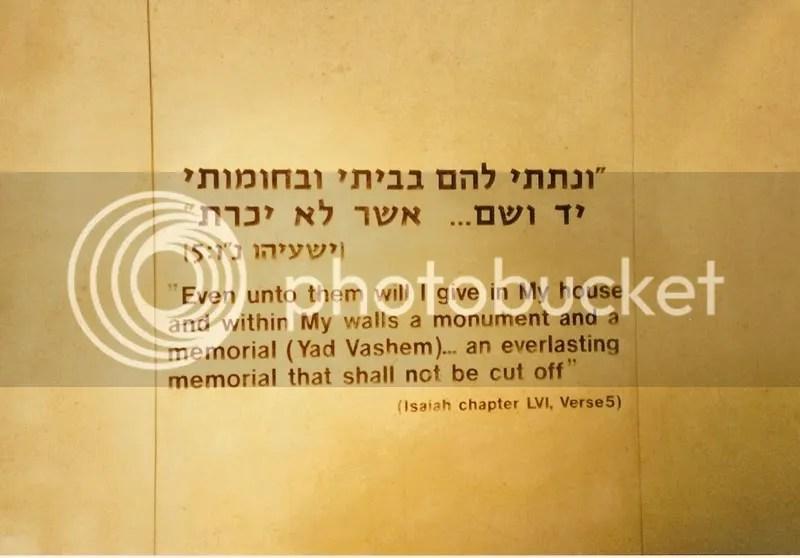 YADVASHEM