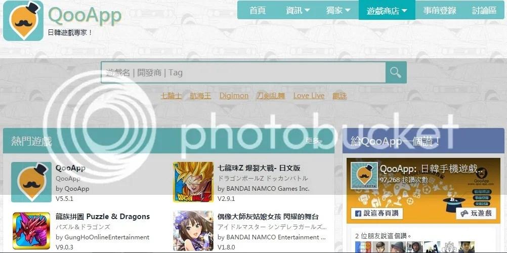 Qooapp otimo aplicativo para baixar jogos em japons tactics turns tactics turns photo appzpscyf8yzoog stopboris Choice Image