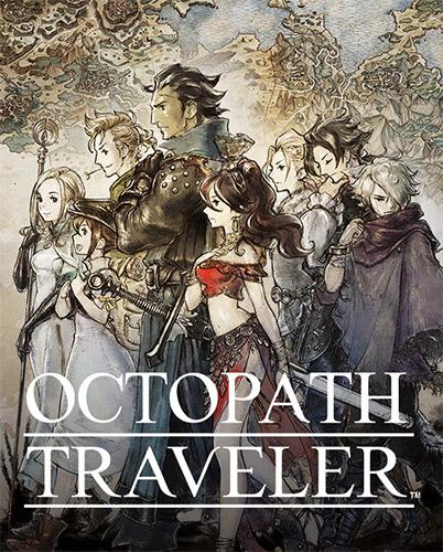 2dcdbb53c2a2b3c23e326fd29b6c1004 - Octopath Traveler + Update 1