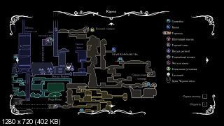 50ecc702b7aed79cf9978d5a7ebd0019 - Hollow Knight Switch NSP XCI