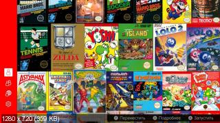 c501ba131a9b54b414254e96e898b20b - Nintendo Switch Online: NES 470 ROMs Switch NSP