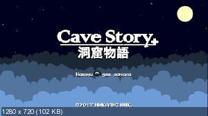 81a5abde67dfc6964bbc8bb8bcc51ca0 - Cave Story+ XCI NSP