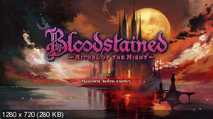 47838f2333d2e465023b001f89bcc3a8 - Bloodstained: Ritual of the Night Switch NSP XCI
