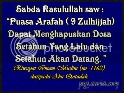Doa Puasa Arafah