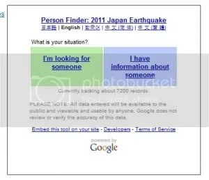 Google person finder japan