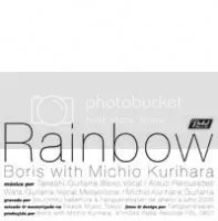 BORIS WITH MICHIO KURIHARA - Rainbow CD