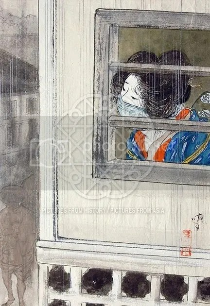 Japan: A young woman, bound and gagged, peers from an upstairs window on a rainy day. Ito Seiu (1882-1961), c. 1940s