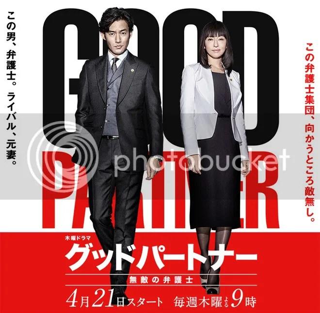Good Partner / Japonya / 2016 /// Dizi Tanıtımı