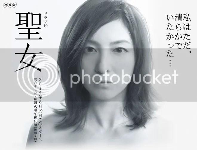 Renbutsu misako dating website