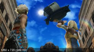 0cb9b5c4910dd5fdd8ce1ffe3a7d3a81 - Final Fantasy XII: The Zodiac Age Switch NSP