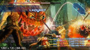 5cd898ede26ebc14533bd310ccf07bb9 - Final Fantasy XII: The Zodiac Age Switch NSP