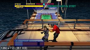 0c55fa6220a230bba9dfbe61f496214a - SEGA Dreamcast (reicast) Emulator + 22 games