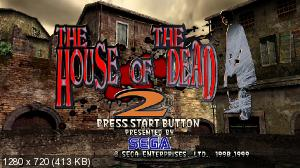 b6b525f740ab7f51a52c6d358b15e654 - SEGA Dreamcast (reicast) Emulator + 22 games