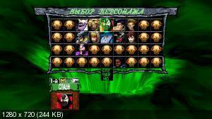 9e2864c5173bacada126342cbfad6092 - SEGA Dreamcast (reicast) Emulator + 22 games